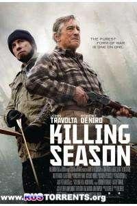 Сезон убийц | BDRip 720p | Лицензия