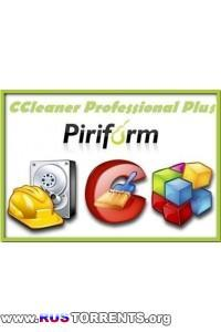Piriform CCleaner Professional Plus 4.18.4844 Portable by PortableAppZ