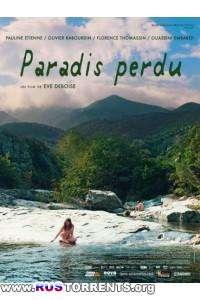 Потерянный рай | DVDRip | НТВ+