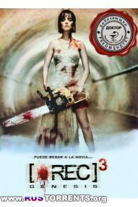 Репортаж 3: Бытие | DVDRip