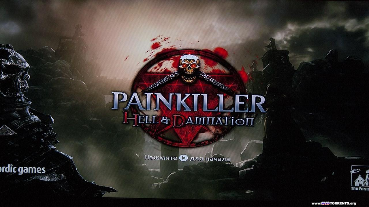 Painkiller Hell & Damnation | Лицензия | XBOX360