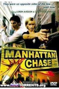 Погоня в Манхеттене | DVDRip