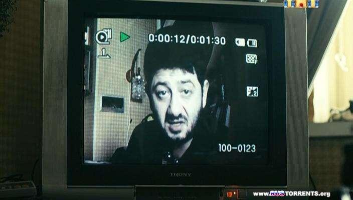 Зайцев +1 | 1 сезон (серии 1-24)