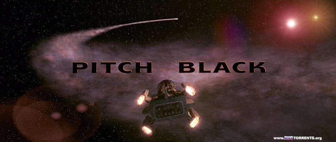 Чёрная дыра | BDRip