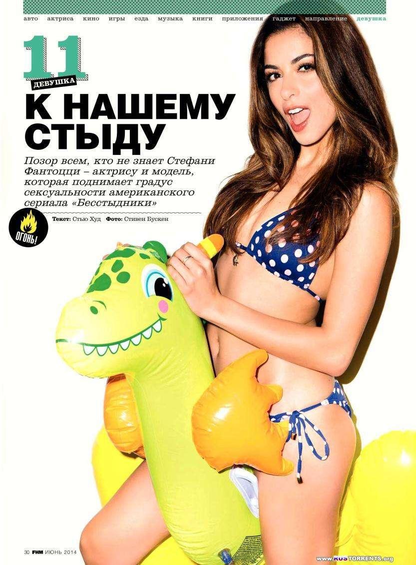 FHM №6 Россия [Июнь 2014]   PDF
