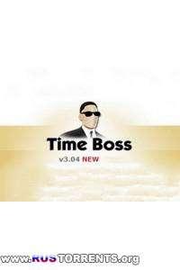 Time Boss PRO RePack