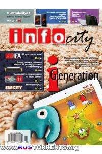 InfoCity №5 Май