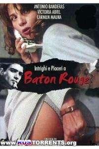 Тройное преступление / Батон Руж | DVDRip