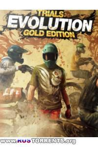 Trials Evolution: Gold Edition [v 1.0.2 + 1 DLC] | PC | RePack от Fenixx