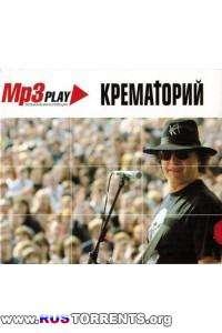 Крематорий - MP3 Play | MP3