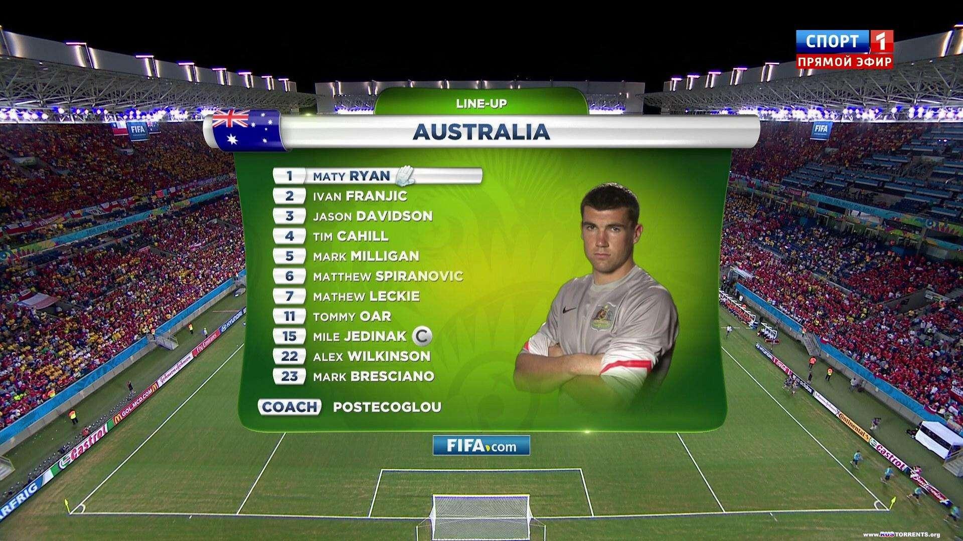Футбол. Чемпионат Мира 2014. Группа B. 1-тур. Чили - Австралия | HDTV 1080i