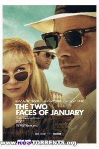 Два лика января | HDRip | L