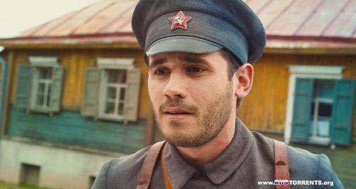 Шагал – Малевич | WEB-DLRip