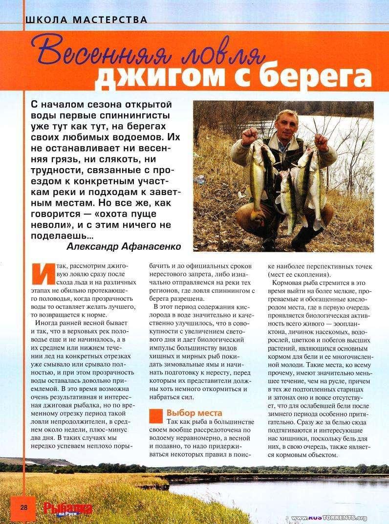 ������� �� ���� (110 �������) | PDF,DJVU
