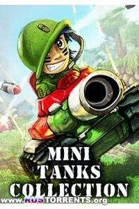 Mini Tanks Collection | PC