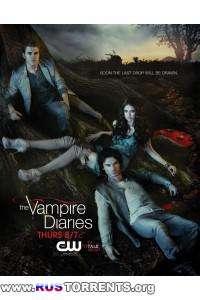 Дневники Вампира (2 Сезон) | HDTVRip | Кубик в Кубе