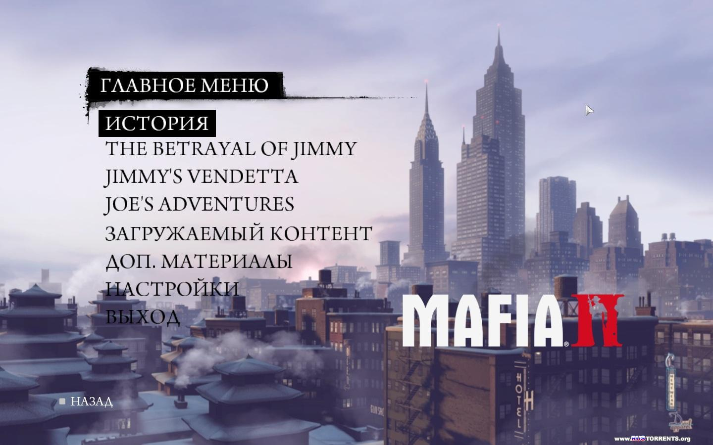 Mafia II Enhanced Edition | РС | Lossless Repack by -=Hooli G@n=- от Zlofenix