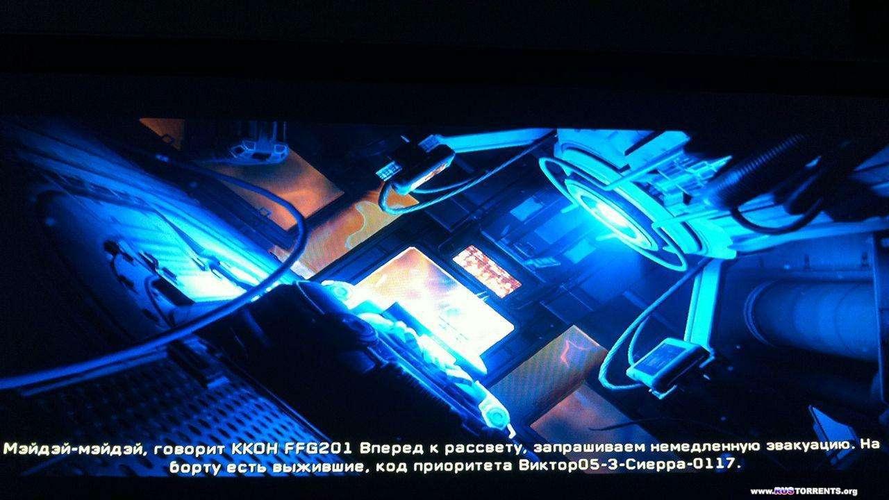 Halo 4 | XBOX360