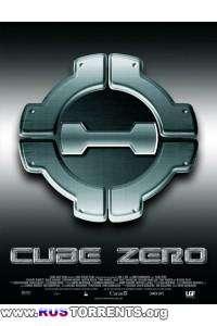 Куб Зеро