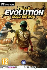 Trials Evolution: Gold Edition | RePack от Audioslave