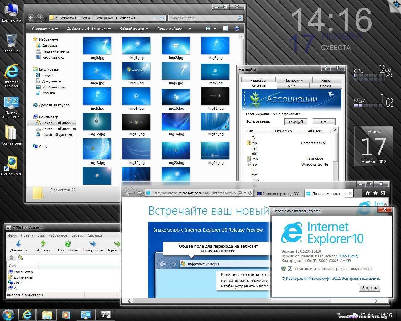 Windows 7 Ultimate nBook ie10 x86-x64 Ru by OVGorskiy 11.2012 [Русский]