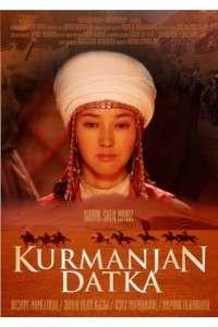Курманжан Датка | WEBRip | Sub