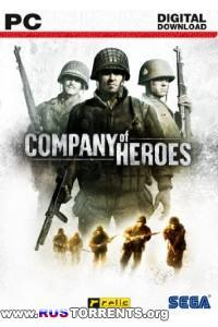 Company of Heroes: Complete Edition | РС | Лицензия