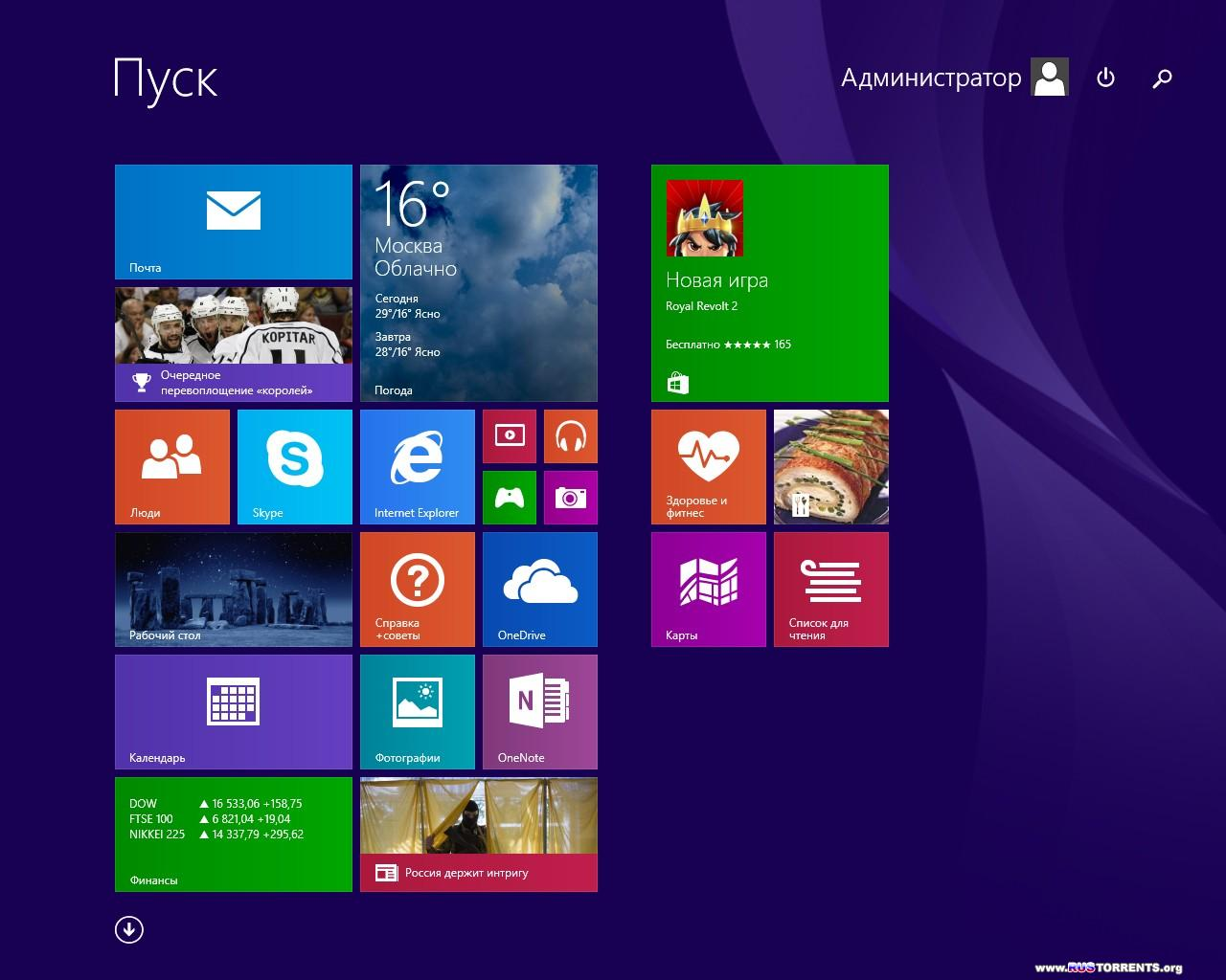 Windows 8.1 Pro VL х86/х64 With Update XTreme v.2.0 (05.05.2014) RUS