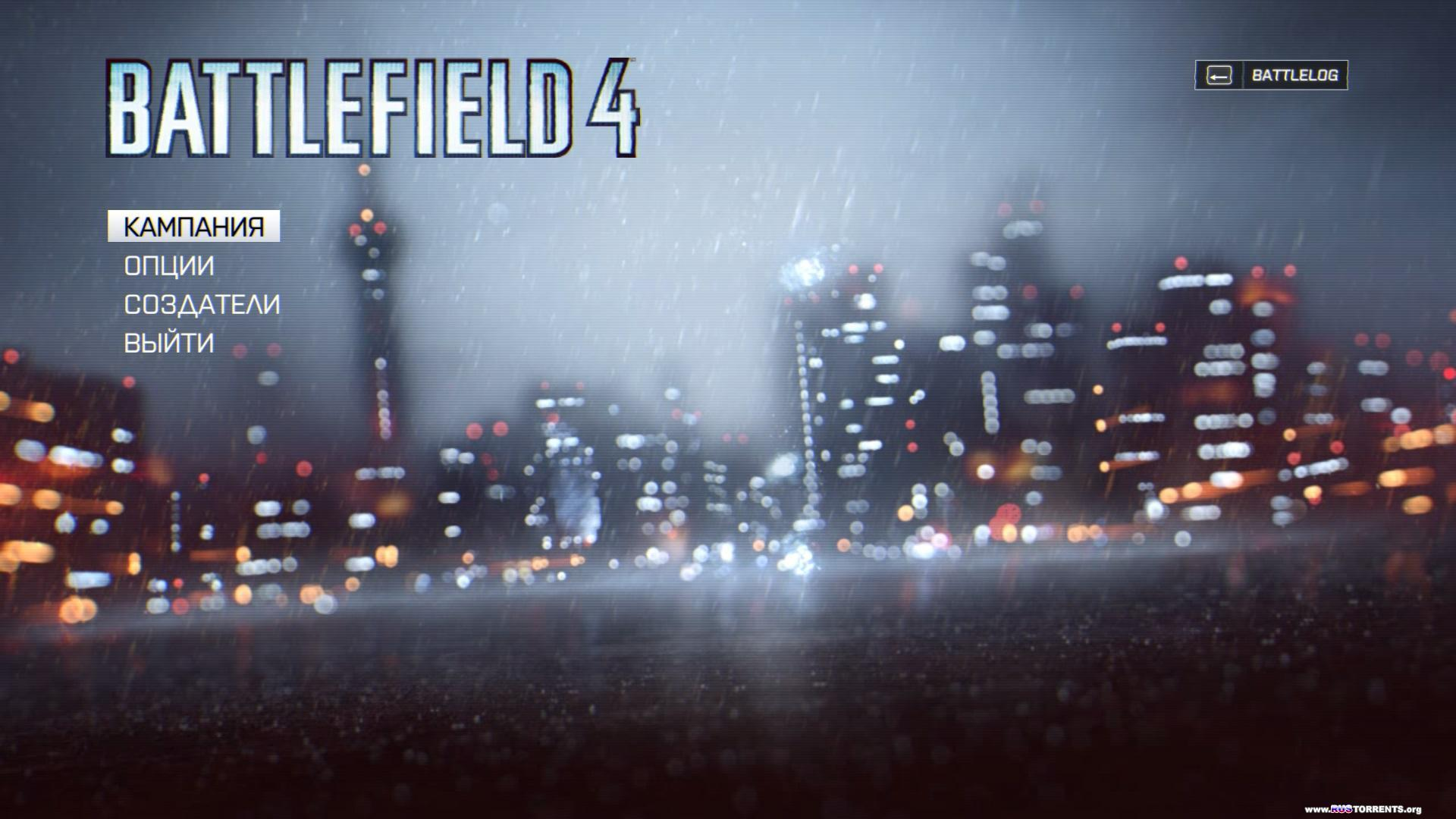 Battlefield 4 [v.111433] [P] | PC