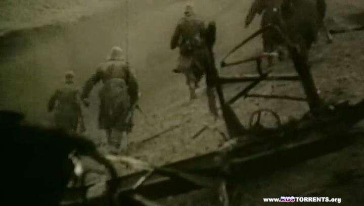 Оборона Одессы [5 из 5] | DVDRip