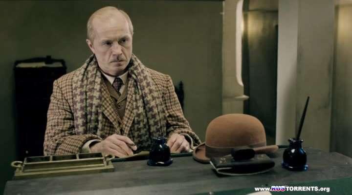 Шерлок Холмс [01-16 из 16] | DVDRip | Лицензия