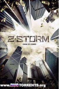 Шторм Z / Z Storm | HDRip | L2