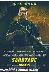 Саботаж | DVD9 | Лицензия