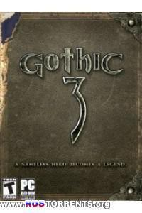 Готика 3 - Расширенное издание   PC   RePack by Mr.Ouija