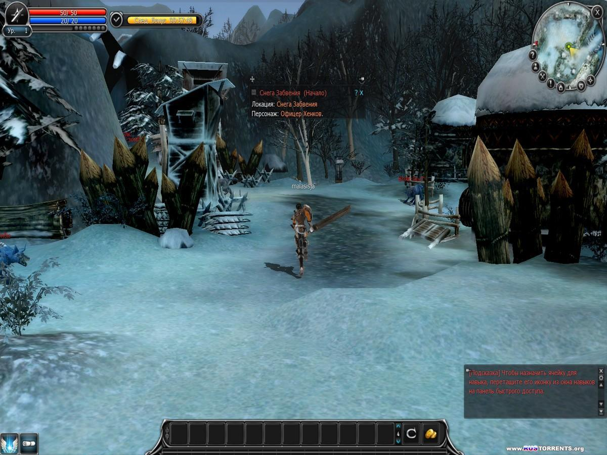 Cabal Online [���������� 04.05.14] | PC