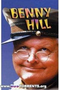 История Бенни Хилла | DVDRip