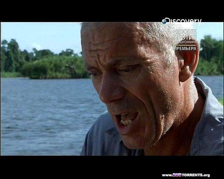 Речные монстры [S05x01-05] | SATRip | P2