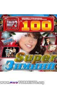 VA - Super зимний 100 Русский