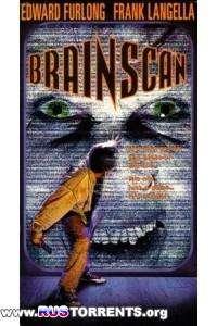 Сканирование мозга | DVDRip