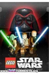 Лего: Звездные войны: Империя наносит удар | TVRip