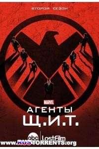 Агенты Щ.И.Т. [02 сезон: 01-22 серии из 22] | HDTVRip | Kerob