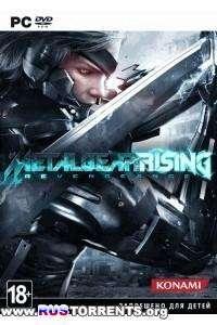 Metal Gear Rising: Revengeance | RePack от by SEYTER