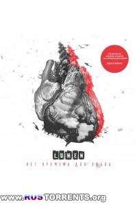 Lumen - Нет времени для любви (2 CD)