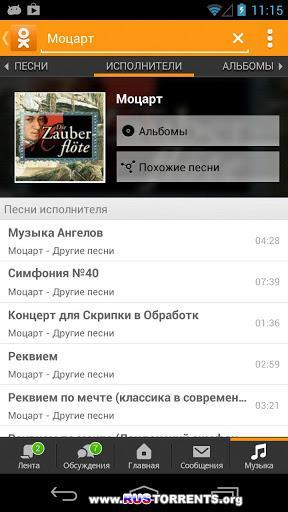 ������� ��� Android'a LITE. ������ ����������� ���� � ������ �������.