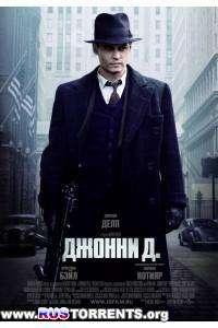 Джонни Д. | BDRip 1080р