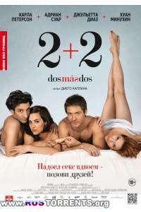 2+2   DVDRip