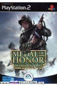 Medal of Honor: Frontline | PS2