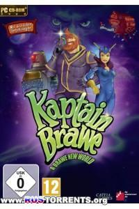 Kaptain Brawe: A Brawe New World | РС | Лицензия