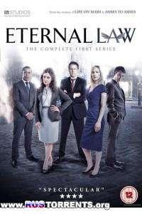 Вечный закон  | Сезон 1 | серия 1 - 6 из 6 | HDTVRip
