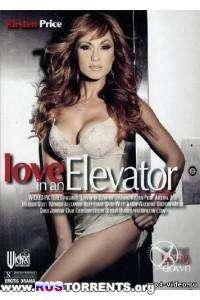 Любовь в лифте | TVRip